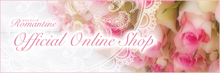 Official Online Shop