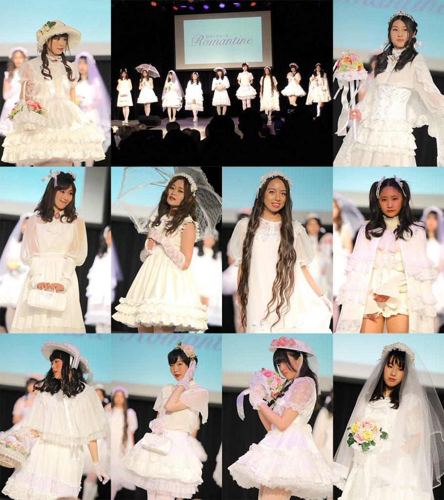 Romantine|ファッションショーモデル